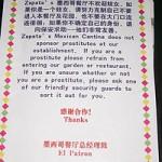 no-prostitiutes01_0